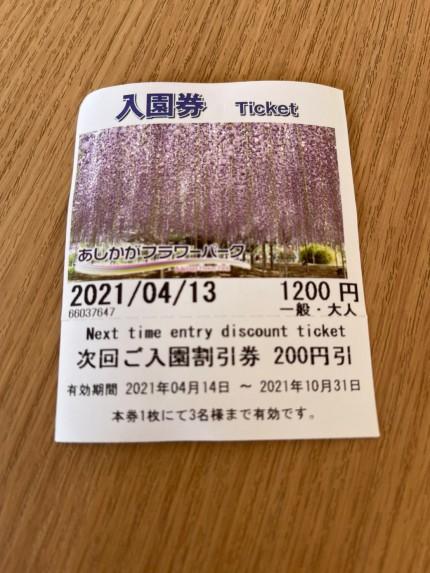 210420_14-14